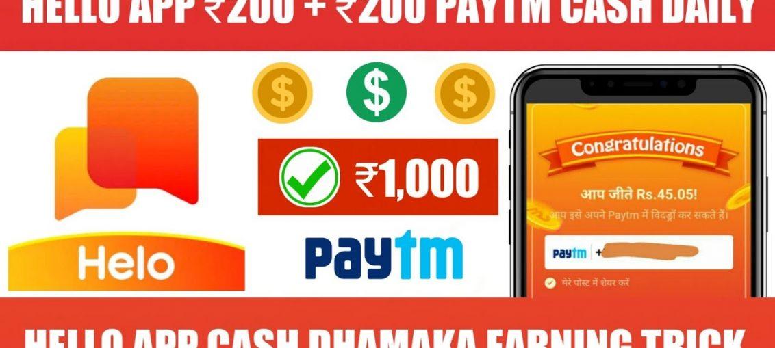 Hello 2020 Cash Dhamaka Offer