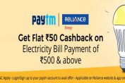 Paytm Electricity Bill Offer