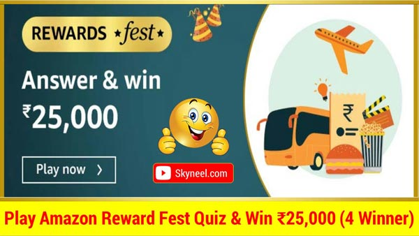 Amazon Rewards Fest
