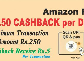 Amazon Scan Pay